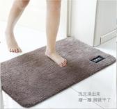 浴室吸水地墊防滑衛生間門口腳墊
