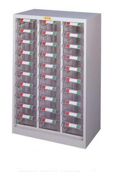 重量型零件櫃 SY-830