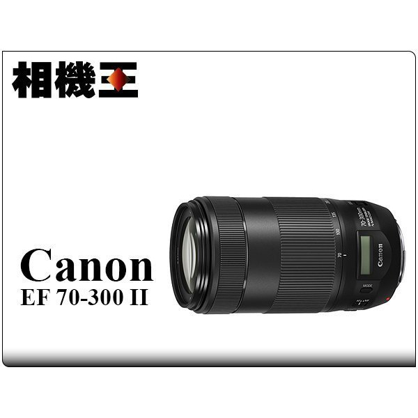 ★相機王★Canon EF 70-300mm F4-5.6 IS II USM〔小小黑 二代鏡〕平行輸入