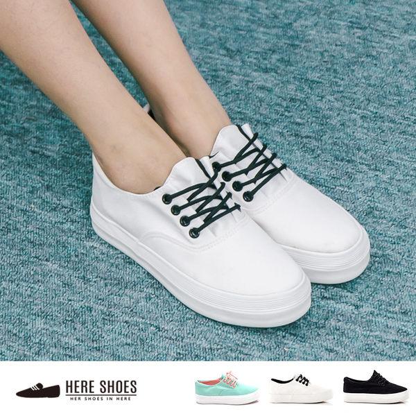 [Here Shoes] 學生族校園百搭款 素面 帆布鞋 休閒鞋 3cm厚底 3色─AAR39