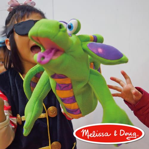 美國瑪莉莎 Melissa & Doug 手偶 - 火焰龍