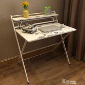 免安裝折疊桌時尚家用臺式電腦桌筆記本桌簡約書桌寫字臺辦公桌igo 道禾生活館