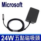 Microsoft 微軟 24W 高品質...