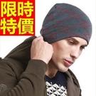 毛帽冬季新款-羊毛線簡約套頭男帽子2色62e68【巴黎精品】