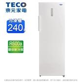 TECO東元240公升窄身美型直立式冷凍櫃 RL240SW~含拆箱定位(預購~預計到貨陸續安排出貨)