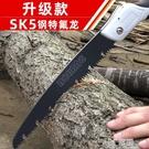 鋸子家用小型手持手鋸木工鋸快速鋸樹伐木鋸手工鋸木頭神器摺疊鋸 3C優購