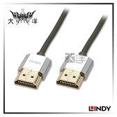 ◤大洋國際電子◢ LINDT 林帝 鉻系列HDMI 2.0 4K極細影音傳輸線 1M 41671