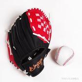 棒球手套 兒童少年青年成人投手接球內外野壘球打擊訓練用 BS21557『科炫3C』