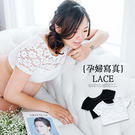 哈韓孕媽咪孕婦裝*【HD560】孕婦寫真...