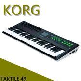 【非凡樂器】KORG taktile 49 鍵主控鍵盤USB MIDI Control Keyboard 公司貨保固