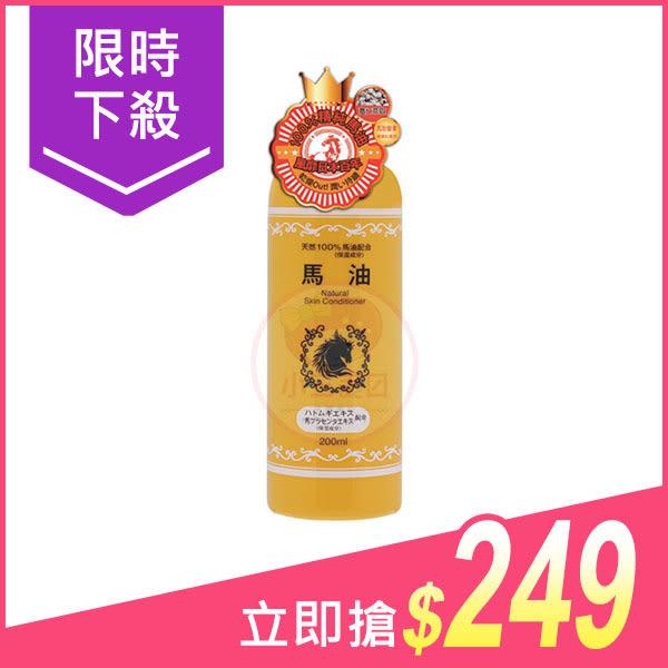 九州馬油 精純馬油化妝水(200ml)【小三美日】原價$365