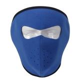 防風面罩 戶外騎行防風保暖面罩冬季摩托車防寒抓絨頭套男女護臉滑雪口罩新年提前熱賣
