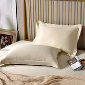【Betrise窗台秘密】環保印染抗菌天絲素色歐式壓框薄枕套X2