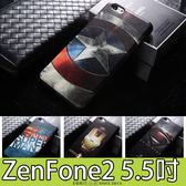 E68精品館 3D浮雕貼皮 軟殼 ASUS 華碩 ZenFone 2 5.5吋 保護殼 手機殼彩繪 立體 保護套手機套 ZE550