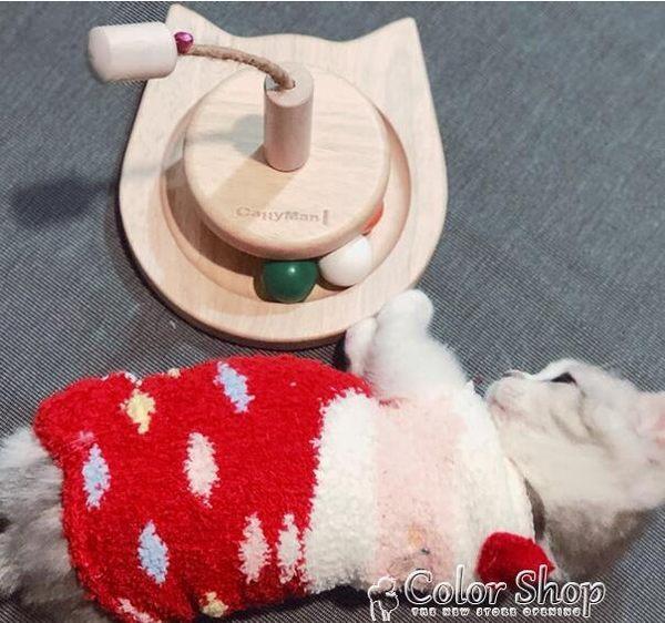 木制貓玩具 多格漫滾珠搖搖打添加木天蓼    color shop