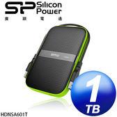 [富廉網] 廣穎 Silicon Power Armor 1TB A60 USB3.0 2.5吋行動硬碟