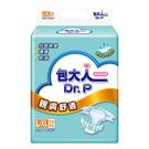 包大人黏貼型L-XL  親膚舒適紙尿褲 13片/6包/箱 *維康*