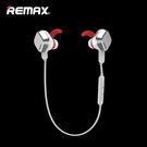 REMAX RM-S2 耳機 耳麥 運動...