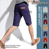 青山AOYAMA 【A88819】 韓國S.Treasure首爾空運直送皮標彩扣彈性合身工作褲/短褲7色