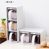 618好康又一發歐式塑料調味瓶廚房調味盒套裝