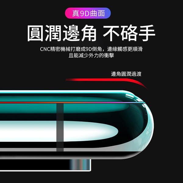 鏡頭貼 螢幕保護貼 OPPO A91 A31 A72 滿版 手機膜 鋼化膜 玻璃貼 攝像頭保護膜 鏡頭保護膜 套組
