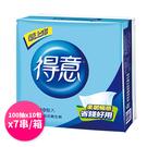 得意 超優抽取衛生紙(藍) 100抽x10包x7串/箱【新高橋藥妝】限定宅配方式