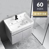 浴櫃 智慧輕奢實木浴室櫃組合北歐洗手盆洗臉盆櫃現代簡約衛生間洗漱台【幸福小屋】