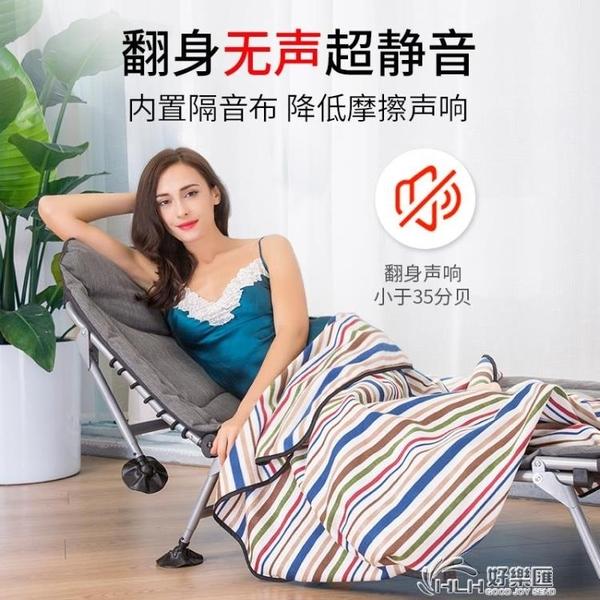 我飛摺疊床單人午休床躺椅成人辦公室簡易行軍家用便攜多功能午睡好樂匯