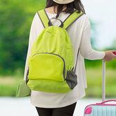 旅行袋 輕薄多功能可折疊旅行包後背包【MJ001】 icoca  12/01