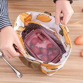 ◄ 生活家精品 ►【L52】日式印花手提便當袋 便當包 午餐包 保溫包 野  餐包 防水 媽媽包 廚房
