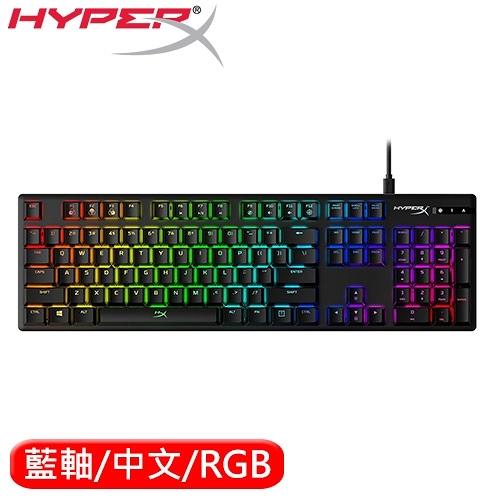 HyperX金士頓 Alloy Origins RGB電競鍵盤 藍軸中文  HX-KB6BLX-TW