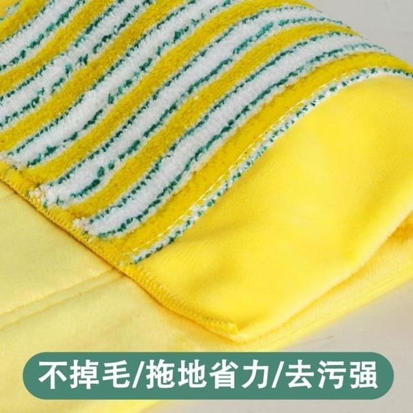 替換佈 平板拖把替換布 夾布毛巾墩布拖地布地板拖布頭 夾固式家用拖把布 宜品居家