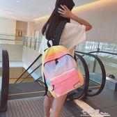 彩虹書包女初中學生田園小清新撞色少女雙肩包背包校園旅行包防水 檸檬衣舍