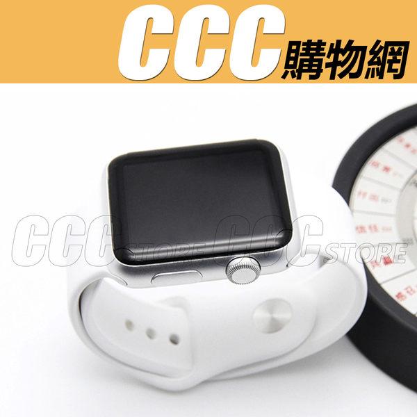 APPLE Watch 保護貼 38mm 滿版 全屏 全螢幕 蘋果智能手錶 Sport/Edition 保護膜