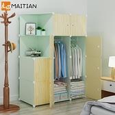 衣櫃 簡易衣柜 出租房用仿實木布藝組裝單人掛收納布衣櫥大學生宿舍柜子 快速出貨