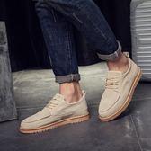 英倫復古磨砂翻毛鞋低幫布洛克款式雕花男士馬丁鞋潮男文藝小皮鞋