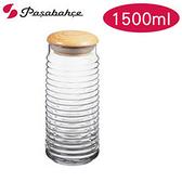 Pasabahce歐式創意原木雲朵儲物罐1500CC