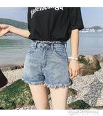 牛仔短褲女夏2018高腰韓版學生毛邊寬鬆大碼a字復古闊腿熱褲 夏洛特居家