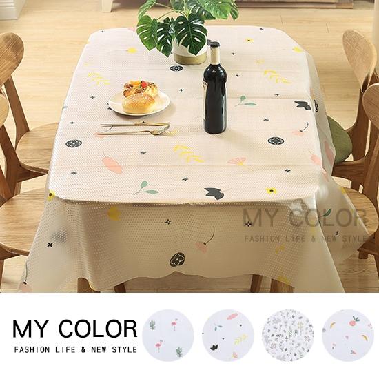 桌巾 餐桌布 桌布 長桌巾 大 防油桌布 防水 防塵布 PEVA 可裁剪 小清新印花桌布【Z066】MY COLOR