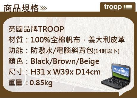 "TROOP 英國 帆布包 經典品格CLASSIC電腦斜背包14"" 筆電包 咖啡色/TRP0322"