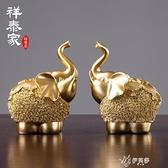 歐式招財大象擺件對象創意工藝客廳家居家酒櫃裝飾品辦公室桌 【極速出貨】