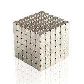 5mm216顆磁力魔方吸鐵石玩具成人減壓球益智積木磁鐵創意品 WE2144『優童屋』