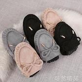 豆豆鞋女秋季新款韓版百搭平底單鞋上班外穿軟底大碼孕婦鞋子 雙12全館免運