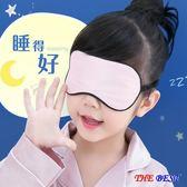 [百姓公館] 眼罩 真絲 兒童眼罩 小孩專用 眼罩 卡通 遮光 睡覺