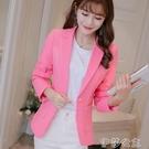 外套 彩黛妃春夏新款韓版大碼時尚修身長袖小西裝外套女士休閒西服