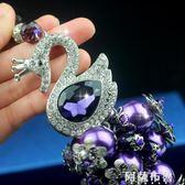車內掛飾 汽車掛件 水晶車內車飾掛件 車載掛飾飾品車 天鵝女士鑽石裝飾 阿薩布魯