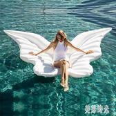天使翅膀充氣浮床蝴蝶浮排天使之翼水上床墊游泳圈婚紗照攝影道具 CJ1082 『美好時光』
