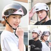 (快出) 頭盔AD電動電瓶摩托車頭盔灰男女士款夏季防曬可愛夏天安全帽四季全盔