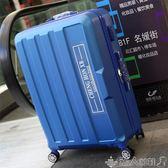 拉桿箱出國32寸密碼箱特大容量30寸學生拉桿箱旅游箱包密碼箱28寸igo 潮人女鞋