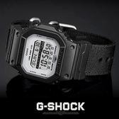 G-SHOCK GLS-5600CL-1 極限運動潮流錶 GLS-5600CL-1DR